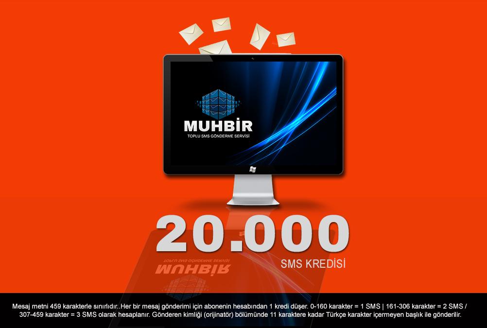 20000sms